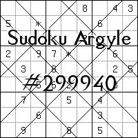 Sudoku Argyle №299940