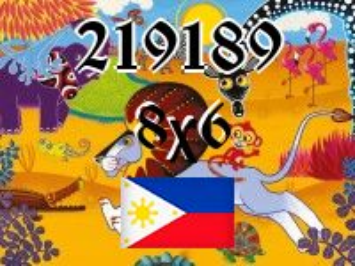 Puzzle Philippin №219189