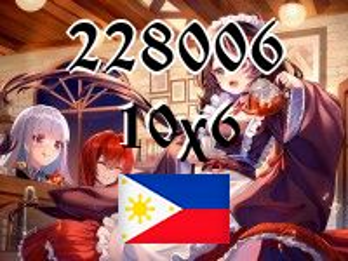 Puzzle Philippin №228006