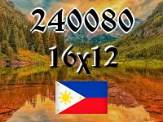 Philippine de puzzle №240080