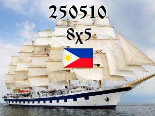 Puzzle Philippin №250510