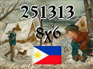 Puzzle Philippin №251313