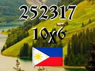 Puzzle Philippin №252317