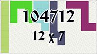 Полимино №104712