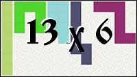 Полимино №105351