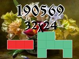 Puzzle полимино №190569