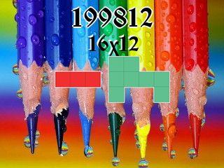 Puzzle полимино №199812