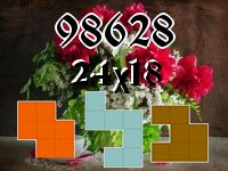 Puzzle полимино №98628