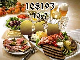 Puzzle №108193