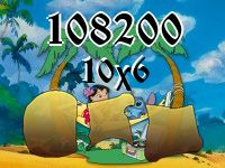 Puzzle №108200