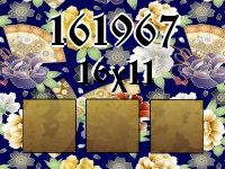 Puzzle №161967