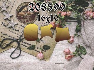 Puzzle №208599
