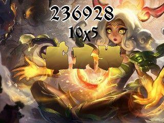 Puzzle №236928