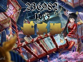 Puzzle №236982