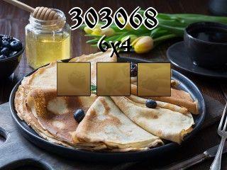 Puzzle №303068