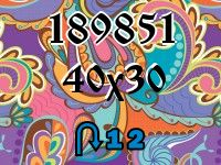 Puzzle changeling №189851