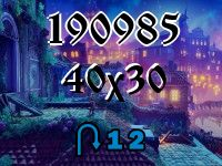 Puzzle changeling №190985