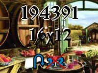 Puzzle changeling №194391