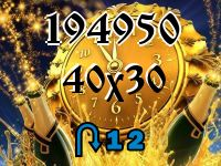 Puzzle changeling №194950