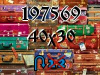 Puzzle changeling №197569