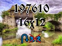 Puzzle changeling №197610