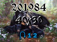 Puzzle changeling №201984