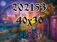 Puzzle changeling №202153