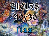 Puzzle changeling №210158