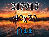 Puzzle changeling №217913