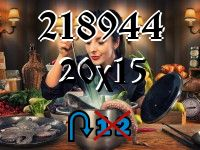 Puzzle changeling №218944