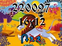 Puzzle changeling №220097
