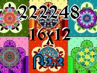 Puzzle changeling №222248
