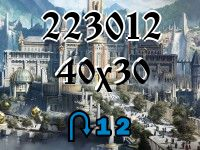 Puzzle changeling №223012