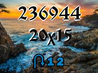 Puzzle changeling №236944