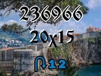 Puzzle changeling №236966
