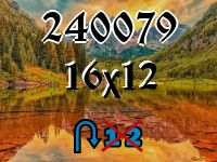 Puzzle changeling №240079