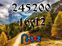 Puzzle changeling №245200