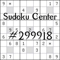 Centre de Sudoku №299918