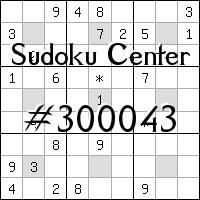 Centre de Sudoku №300043