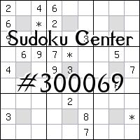 Centre de Sudoku №300069