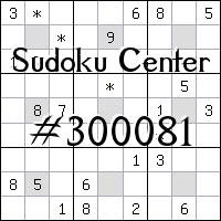 Centre de Sudoku №300081