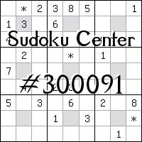 Centre de Sudoku №300091