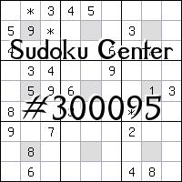Centre de Sudoku №300095