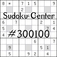 Centre de Sudoku №300100