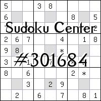 Centre de Sudoku №301684