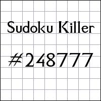 Sudoku Tueur №248777