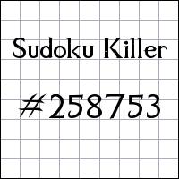 Sudoku Tueur №258753