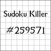 Sudoku Tueur №259571