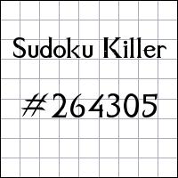 Sudoku Tueur №264305